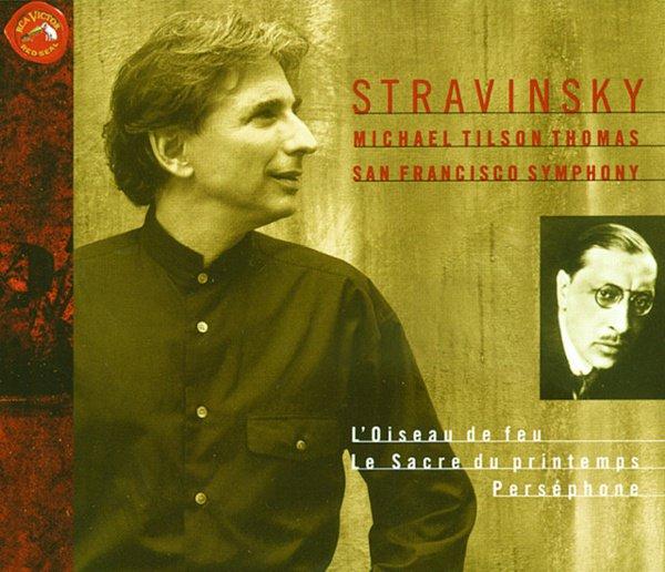Stravinsky: Le sacre du printemps; L'Oiseau de feu; Perséphone album cover