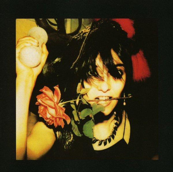 The Flowers of Romance album cover