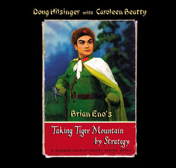 Brian Eno's Taking Tiger Mountain By Strategy album cover