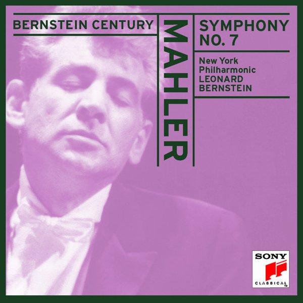 Gustav Mahler: Symphony No. 7 album cover