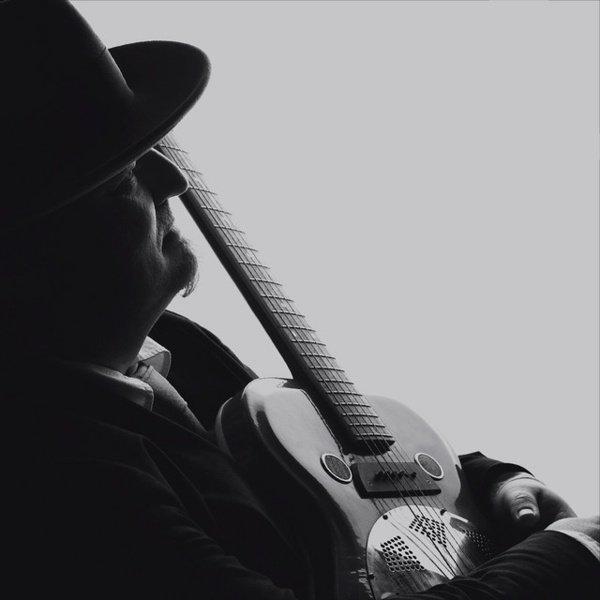 Gitar album cover