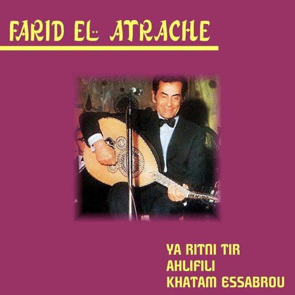 Farid Al Atrache album cover