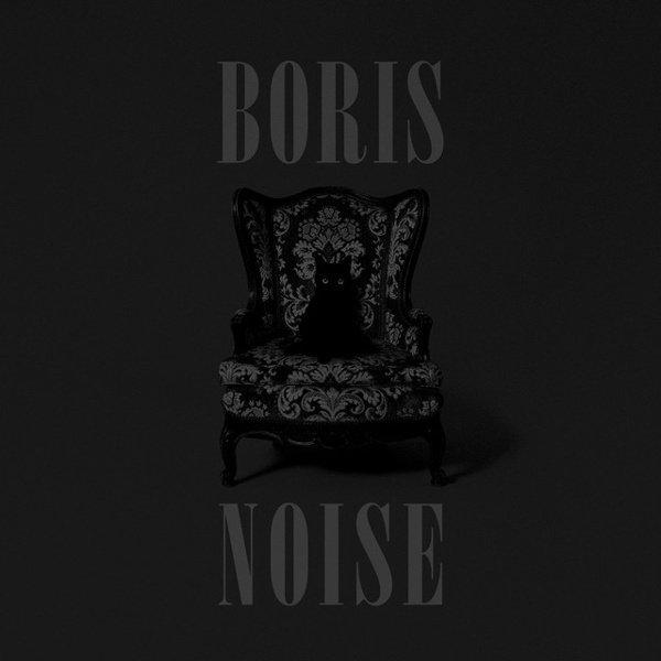 Noise album cover