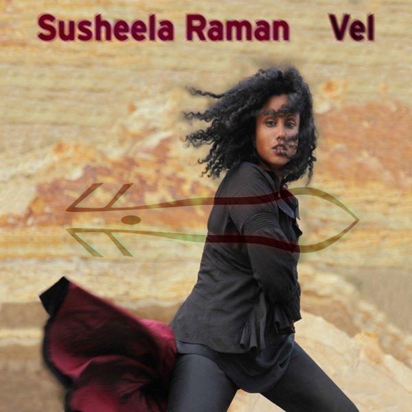 Vel album cover