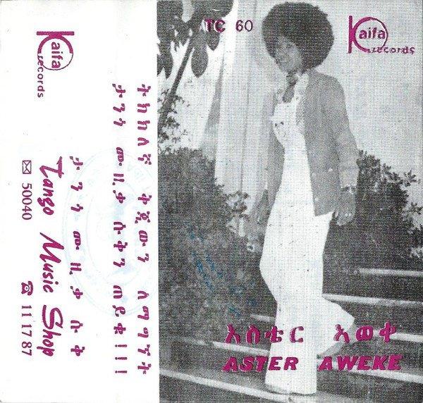 ቁጥር 1 album cover