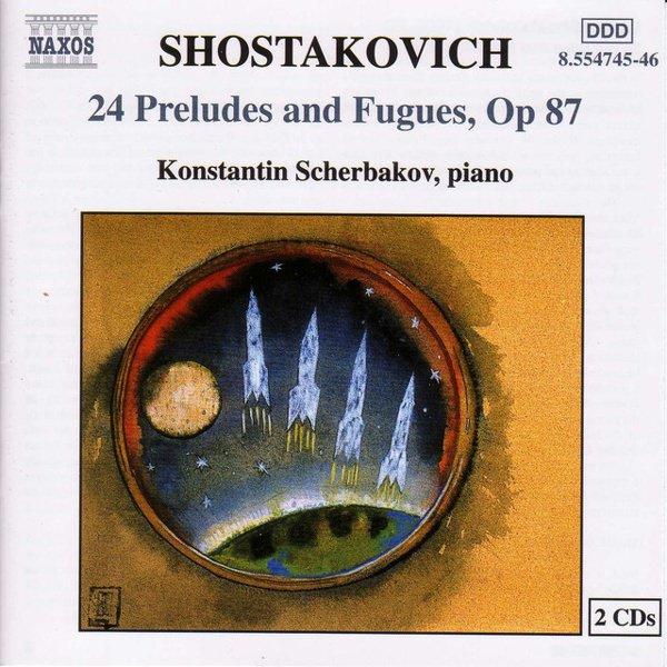 Shostakovich: 24 Preludes & Fugues, Op. 87 album cover