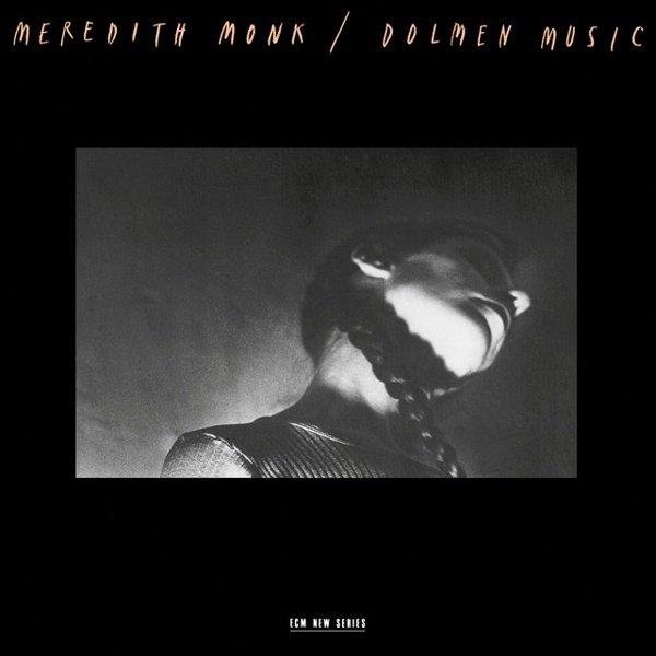 Dolmen Music album cover
