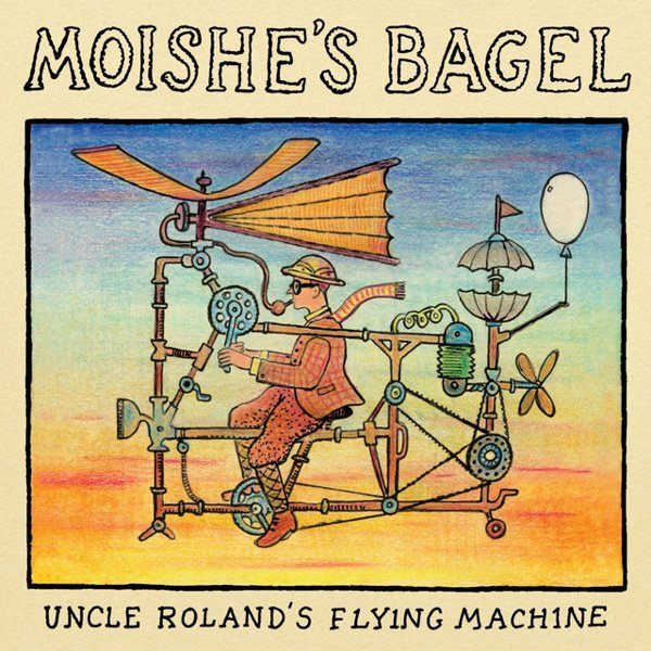 Uncle Roland's Flying Machine album cover