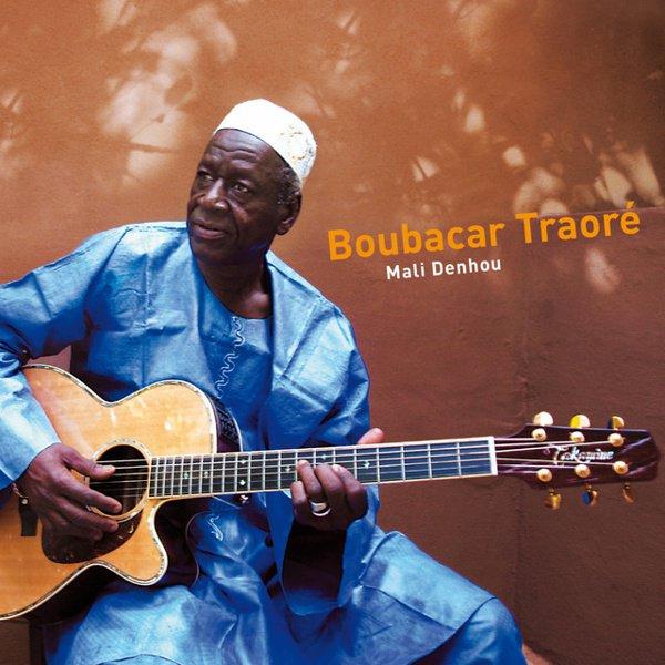 Mali Denhou album cover