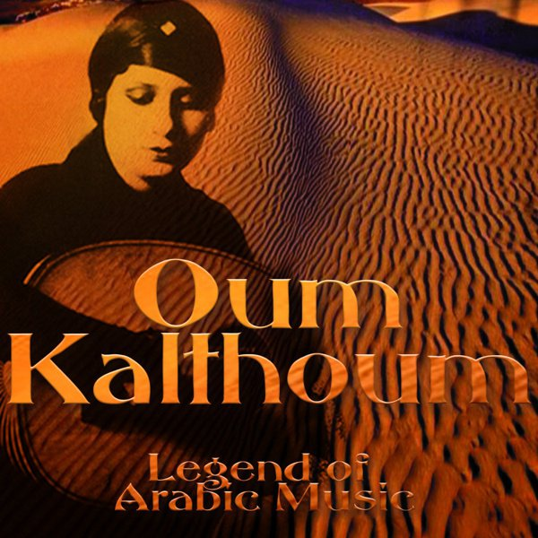 The  Legend of Arab Music album cover