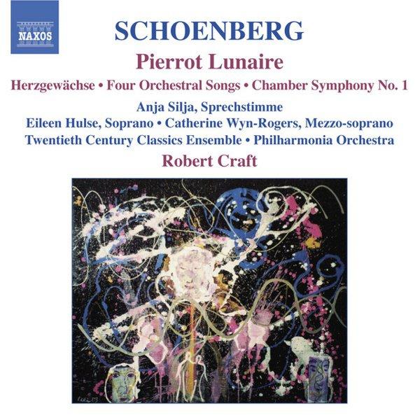 Arnold Schoenberg: Pierrot Lunaire album cover