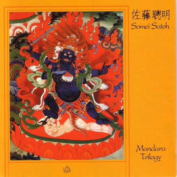 Satoh: Mandara Trilogy album cover