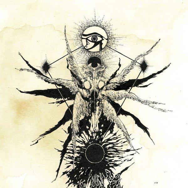 Black Sun Unbound album cover