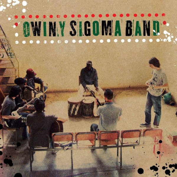 Owiny Sigoma Band album cover