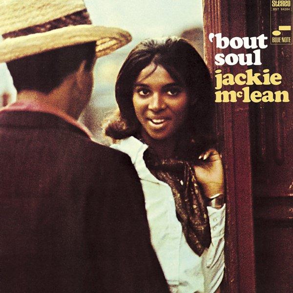 'Bout Soul album cover