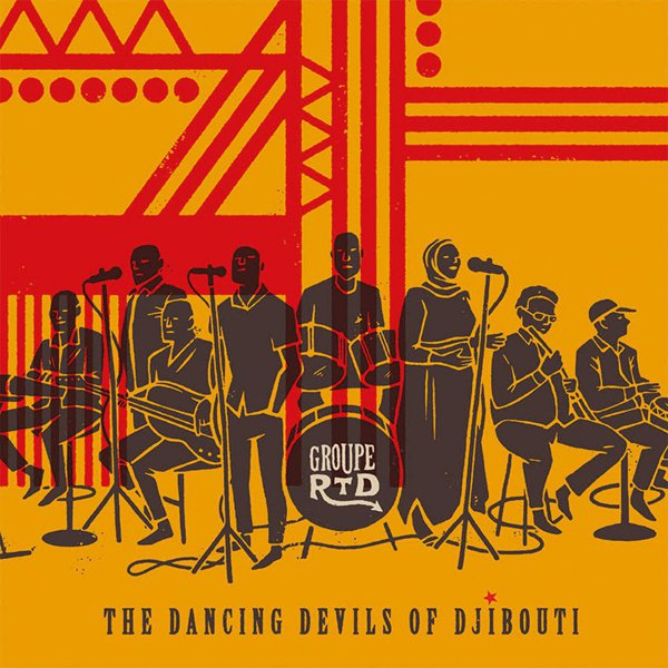 The Dancing Devils of Djibouti album cover