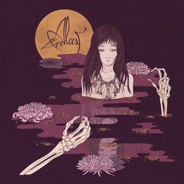 Kodama album cover