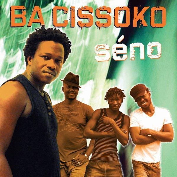 Séno album cover