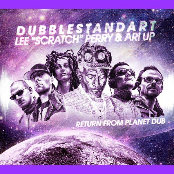 Return from Planet Dub album cover