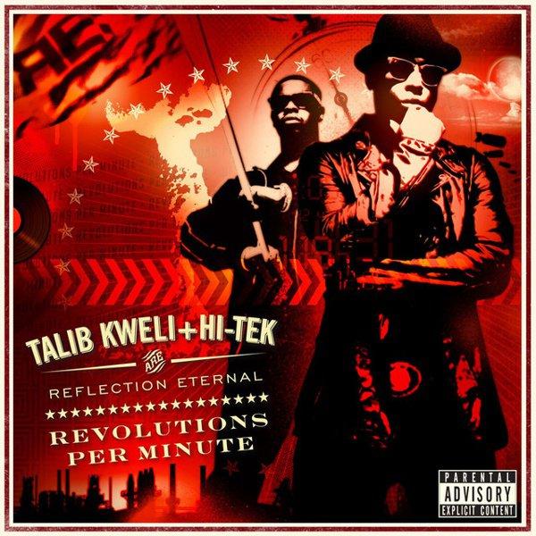Revolutions Per Minute album cover