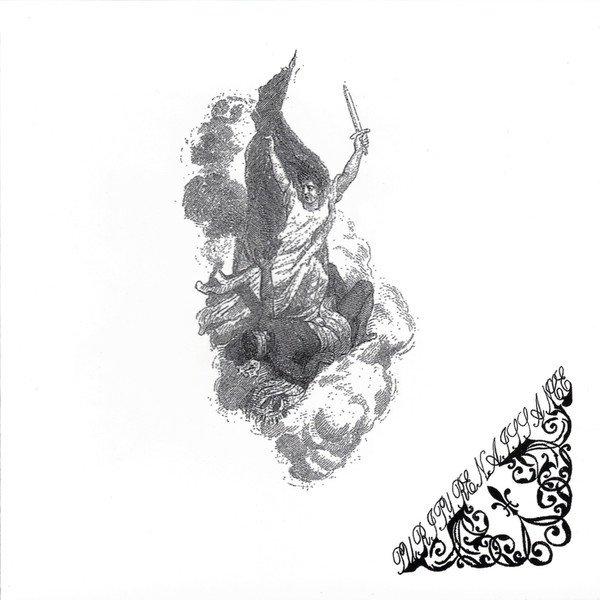 Purity Renaissance album cover