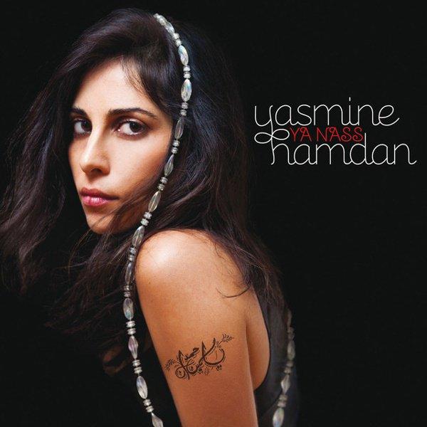 Ya Nass album cover