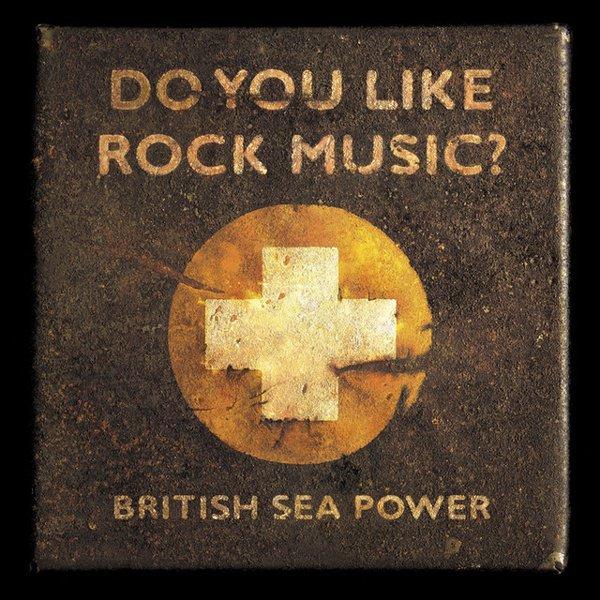 Do You Like Rock Music? album cover